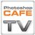 Photoshop CAFE TV - Show Logo